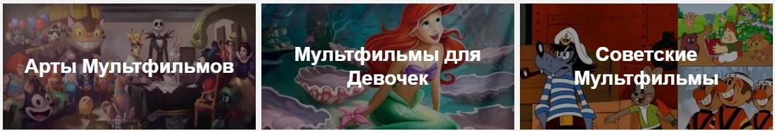 """Мультфильм """"Ко-ко-ко"""" качество 1080 смотреть онлайн"""