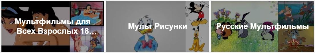 `Прыг Скок в поисках сокровищ` - смотреть онлайн в русской озвучке