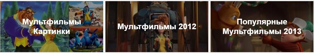 `Сто процентов Волк` мультфильм 2021 в хорошем качестве